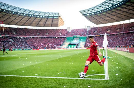 Fußball: DFB-Pokal